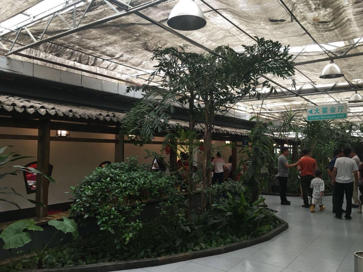 神农庄园酒店