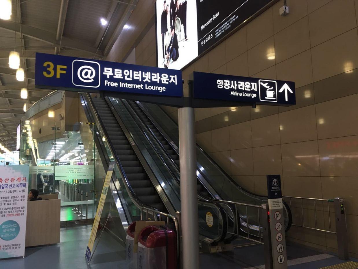 釜山空港KALラウンジ