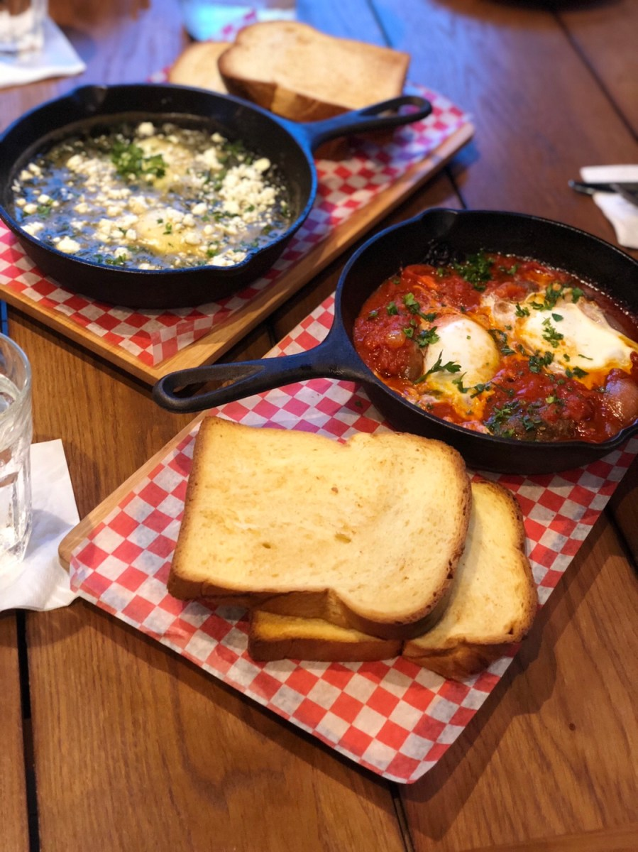 Shakshouka - Cafe Landwer - Where the BlueBootsGo