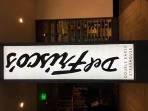 Del Frisco's Double Eagle Steakhouse - Boston, MA - Back Bay - Where the BlueBoots Go - BlueBootsGo.com