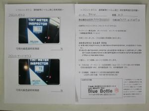 20121026-bmw-m3-19