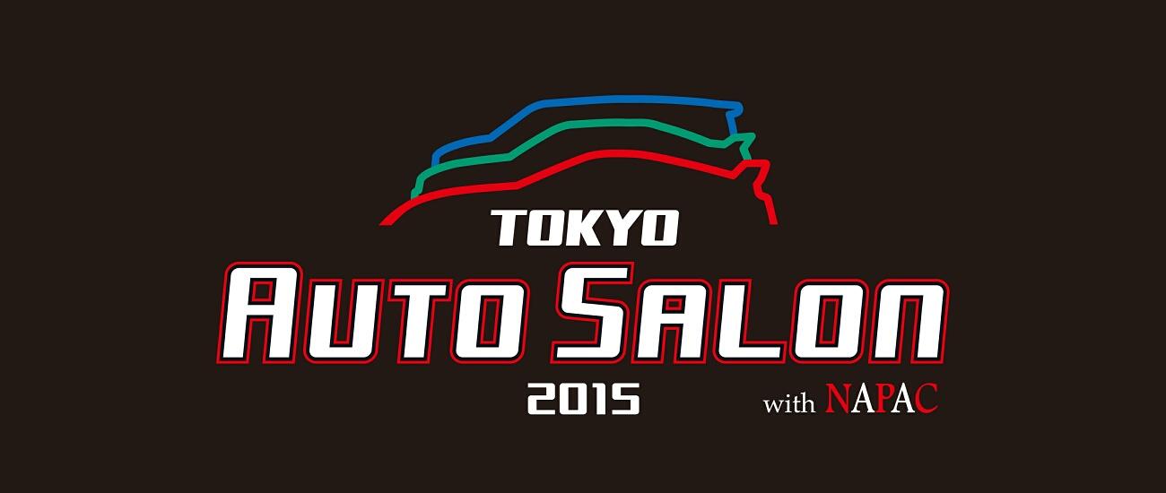 2015-tokyo-auto-salon