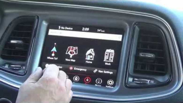 2018 Dodge Charger & Challenger Factory UAQ 4C NAV UConnect