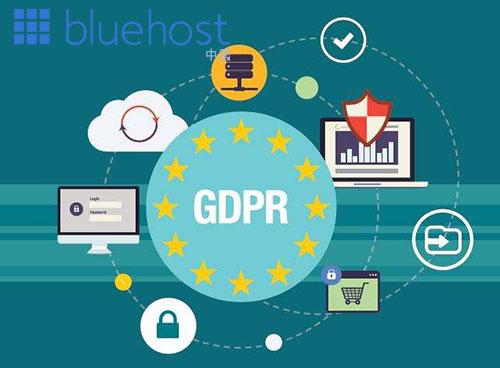 GDPR:您需要了解什么以及Bluehost如何幫助您遵守 – Bluehost中文官方博客