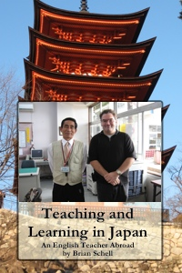 Teach and Learning in Japan 200x300