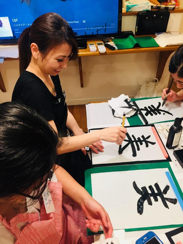 けっこう難しい書道。Calligraphy is a bit difficult.