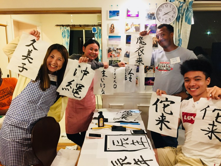 みんなで習字!Calligraphy together!