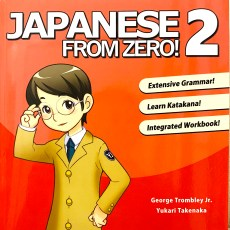 Japanese from Zero! 2 is a textbook used in our beginners classes