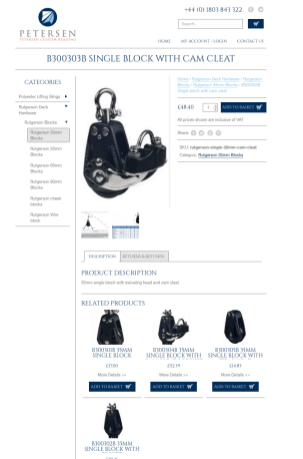 Spars Ecommerce Product