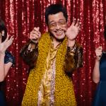 キャンキャンCMピコ太郎と共演のモデルは誰?4人の女の子が気になる!