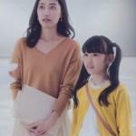 フジテックセカエレCMの女優は誰?お母さん役と娘役の女の子が気になる!