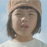やさしい麦茶CMの子役は誰?歌う出演者の女の子がかわいい!