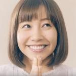 ビジュピコCMの女優は誰?プロポーズされる出演者の女の子がかわいい!