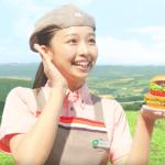 モスCM北海道弁の女の子は誰?ご当地とんかつバーガーの女性が美人!