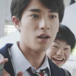 新潟工科大学CMの俳優は誰?男子高校生役の男性モデルがイケメン!