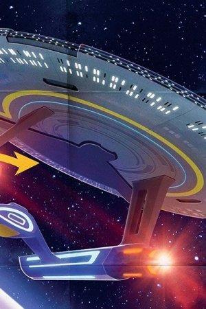 A Starfleet vessel.