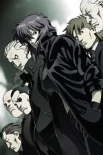 Members of Section 9 from Ghost in the Shell: Stand Alone Complex - 2nd Gig.