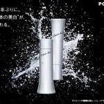 10年ぶりに日本の美白が変わる!!新発想の「エネルギー美白」 ホワイトショットLX&MX