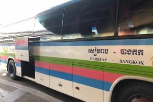 バンコクからシェムリアップへのバス