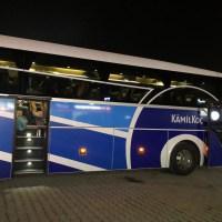 【2019年最新版】トルコの長距離バスの評判とおすすめ予約サイト【実際に乗ってみたレビュー】