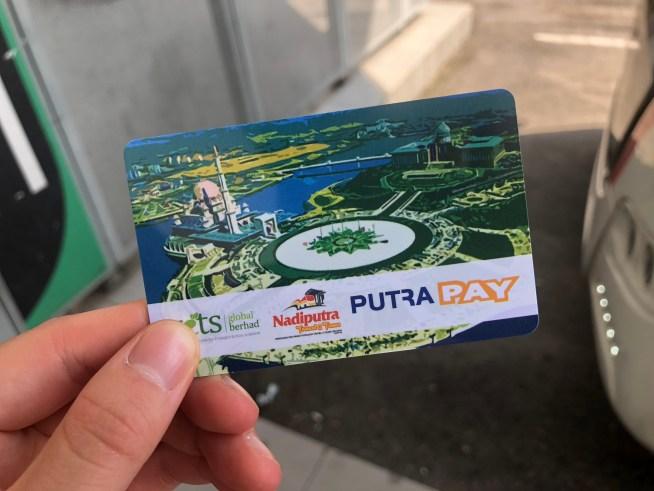 ピンクモスク行きのバスの乗車券