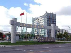 the shanghai university of traditional chinese medicine