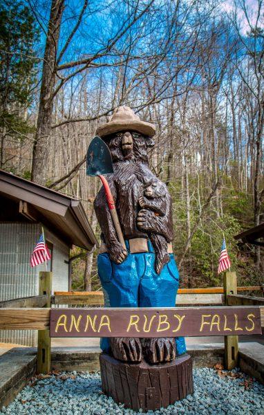 Smokey the Bear Statue at Anna Ruby Falls Visitors Center