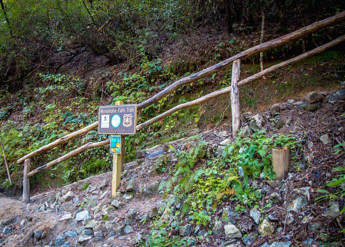 Minnehaha Falls Trail Sign near Lake Rabun, GA