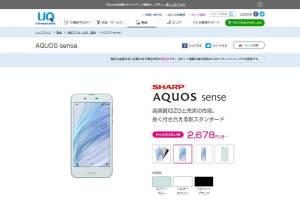uqmobile_aquos_sense