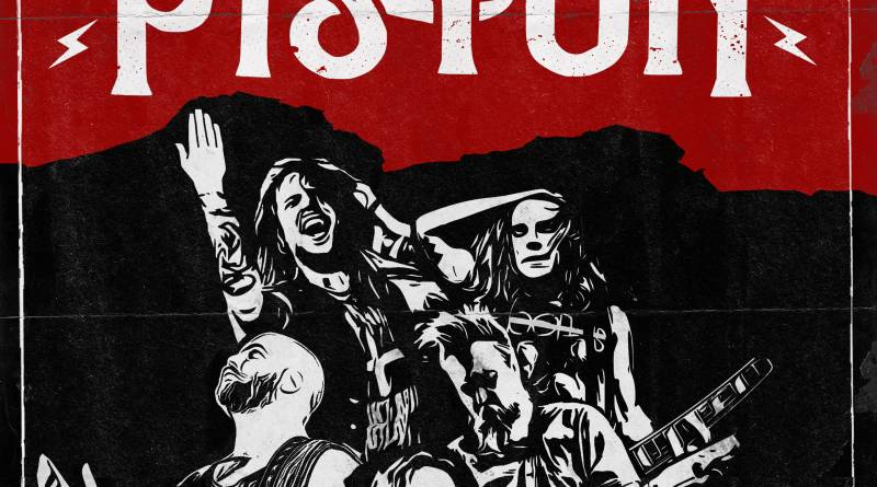 Piston rev up on self-titled debut album
