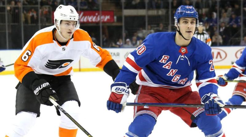 rangers flyers chris kreider