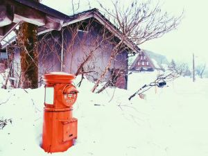 Blue Sky and Wine Travel Blog Shirakawa Japan Post Box