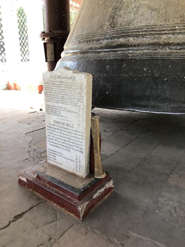 Blue Sky and Wine, Mingun Bell, Myanmar