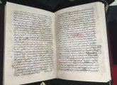 another-is-the-original-manuscript-detailing-an-ancient-legal-system-of-islam-written-in-calligraphy