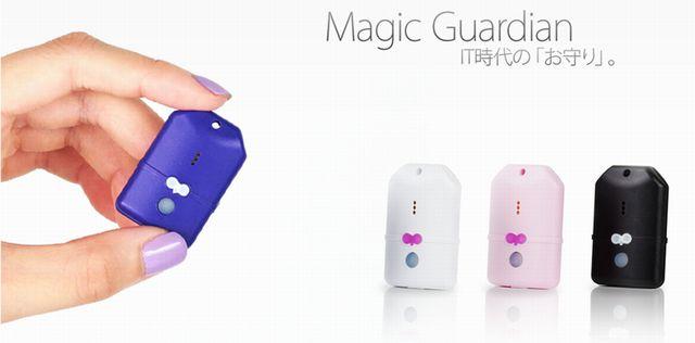 magic_guardian