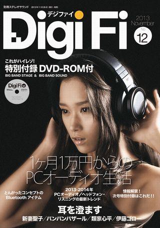 digifi12_1