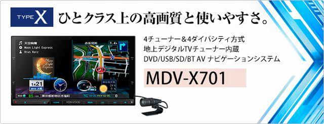 jvc_mdv-x701