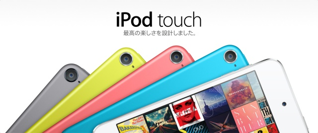 promo_lead_touch_2x