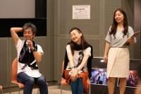 Bluetree Private Show vol.2 film live in Tokyo - 15