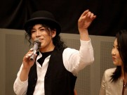 Bluetree Private Show vol.2 film live in Tokyo - 8