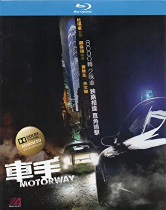 motorway blu ray
