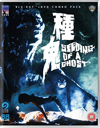 seeding of a ghost blu ray review