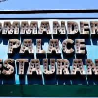 Commander's Palace   Blurbomat.com