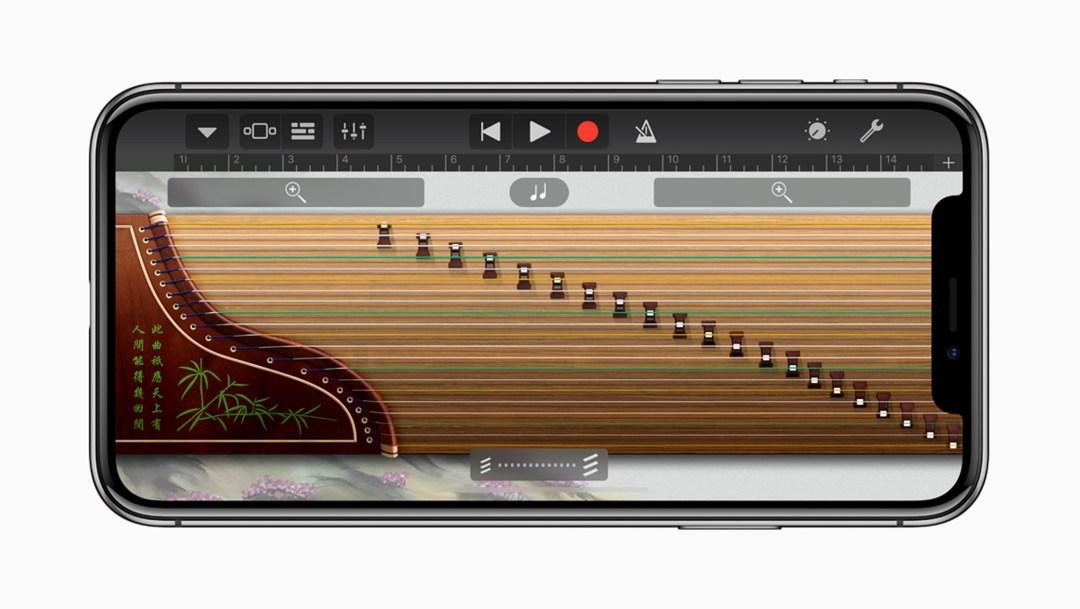 IPhoneX Guzheng 20171101