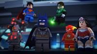 LEGO DC Comics Super Heroes  Justice League: Attack of