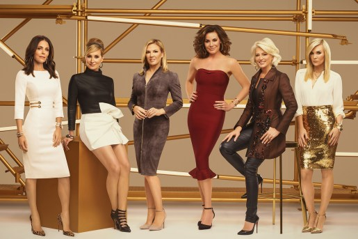 Real Housewives of NYC Season 11 Cast. Photo: BravoTV.com