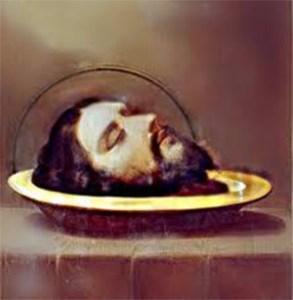 Усікновення глави чесного пророка, Предтечі й Хрестителя Господнього Іоана