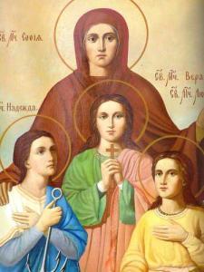 Віра, Надія, Любов та їх мати Софія