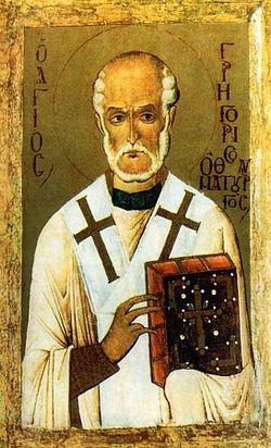 Святий Григорій Неокесарійський Чудотворець