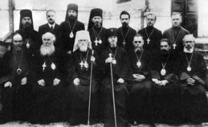 Українська Автокефальна Православна Церква
